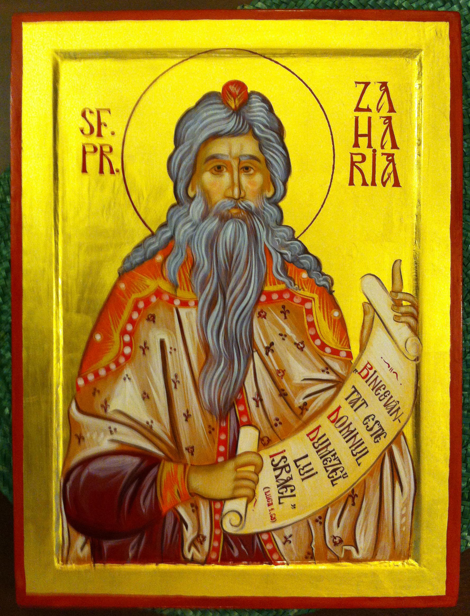 Saint Zacharia (Byzantine icon)