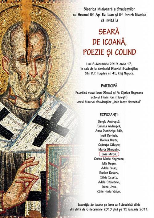 exhibition-byzantine-icons